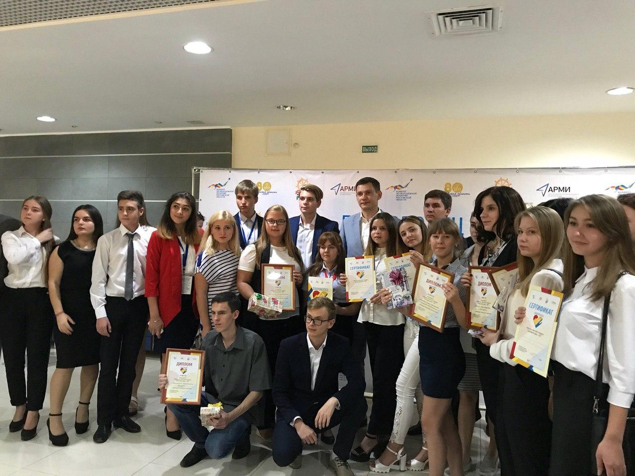 Двойная победа таганрожцев в областном конкурсе «Доброволец Дона»
