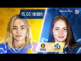 "LIVE СКИФ - ""Динамо СПб"""