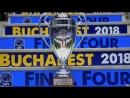 Лига чемпионов 201718. Женщины. «Финал четырех». Матч за золото 6 мая 19:00
