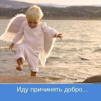 Наталья Ольгина