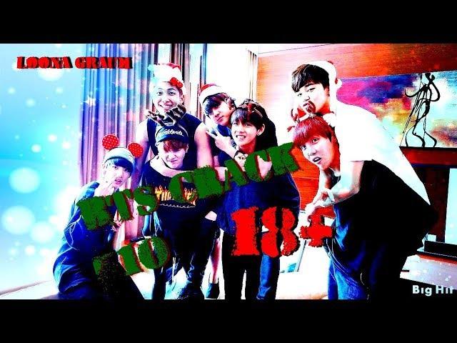 BTS Crack № 10 Russian ver