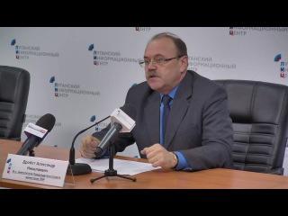 Брифинг и.о. заместителя председателя Совета министров ЛНР