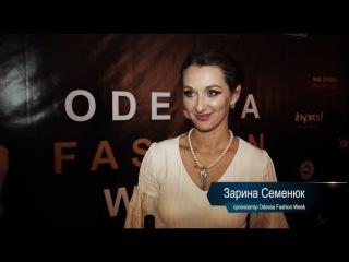 Top Events Odessa Fashion Week 1 день