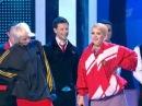 КВН 2010 - кубок СНГ - Украина часть 9
