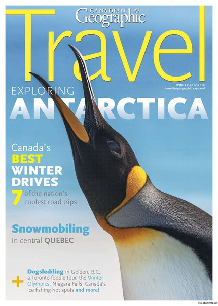 Canadian Geographic2017