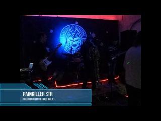 PAINKILLER STR - пред новогодняя вечеринка в Доме Призраков