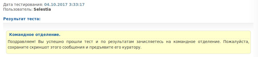 https://sun9-4.userapi.com/c840326/v840326367/f022/Ud1aKYPp4To.jpg
