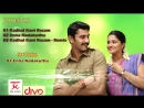 Naalu Policeum Nalla Irundha Oorum 2015 Tamil movie songs Jukebox Arulnithi Remya Nambeesan Full Songs