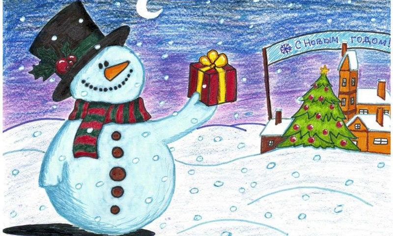 День рождения, новогодняя открытка детям рисунок