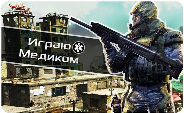 помощью картинки меда в варфейсе луганске участники русской