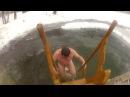 Крещение парапланеристов 2