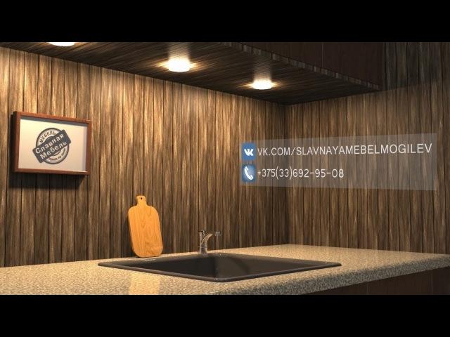 Славная мебель - Мебель на заказ в г. Могилеве