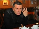 Соловьев прокомментировал драку Норкина и Суворова в прямом эфире НТВ