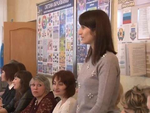 "Республиканский конкурс ""Педагог года Луганщины""."
