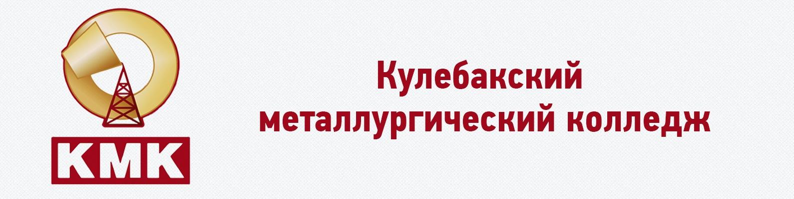 Шишки Без кидалова Домодедово Амфетамин Прайс Ковров