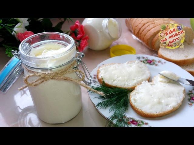 Плавленый Сыр за 10 минут БЕЗВРЕДНЫЙ домашний сыр из творога