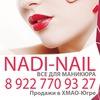 Nadi Hail