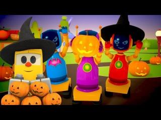 Eğitici #çizgifilm! Lifty's shop🎃Halloween parti'ye🎃hazır! Küçük çocuklar için video Türkçe izle!