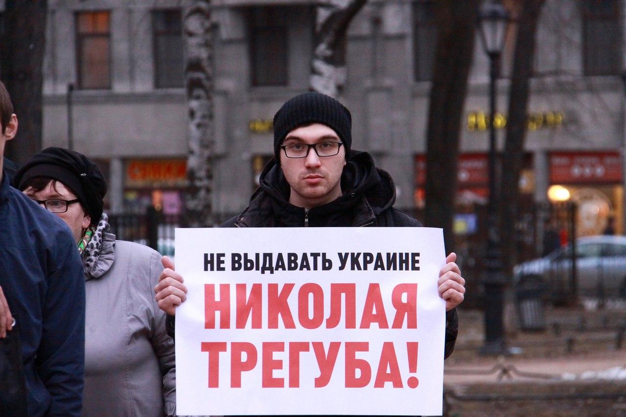 Не выдавать своих! Донбасс - это Россия: граждане РФ восстали против депортации ополченцев на Украину-  массовые митинги в Москве и Петербурге