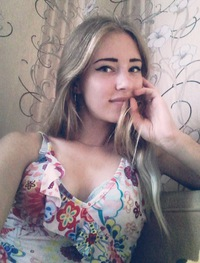 Волкова Ольга