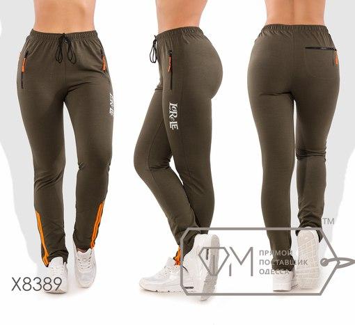 Спортивные брюки № x8389