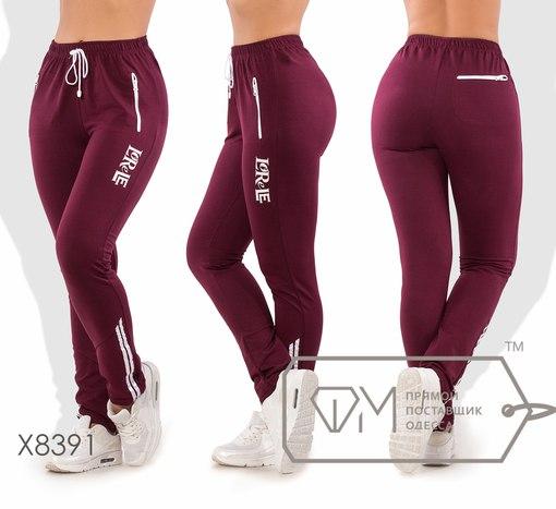 Спортивные брюки  № x8391