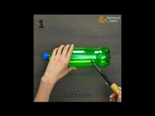 6 крутых способов использовать пластиковые бутылки