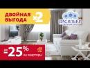 Васильки_HD
