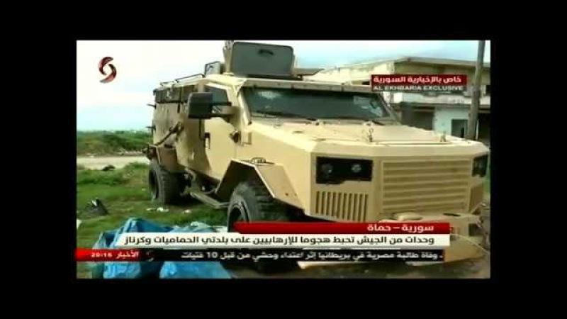 ВКС и САА устроили бойню: Уничтожены главари банд, множество боевиков, захвачена бронетехника