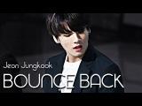 JUNGKOOK Bounce back
