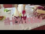 Свадебный трейлер для Михаила и Яны от дуэта ведущих