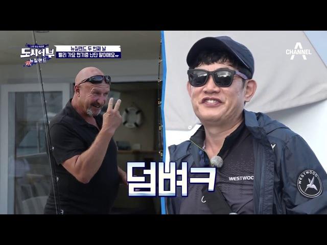 Cit Fisherman ep. 29 (22.03.2018) Joo Jin Mo