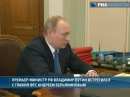 Путин отсчитал таможенников из Владивостока