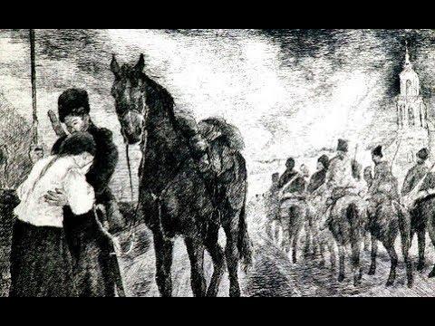 Казачий ансамбль Терек (СПб) - Не кукушечка