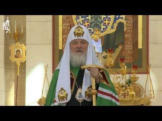Проповедь Патриарха после Литургии в в каф. соборе Христа Спасителя г. Калинингр...