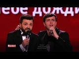 Камеди Клаб • 13 сезон • Камеди Клаб, 13 сезон, 48 выпуск. Karaoke Star (31.12.2017) Часть 2