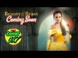 Miley Cyrus - Wrecking Ball Russian cover На русском языке Beauty and the Beast