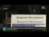 Мнение психолога-сексолога Валентина ДенисоваМельникова о вписках, сексе подростков, группах вписки вконтакте.
