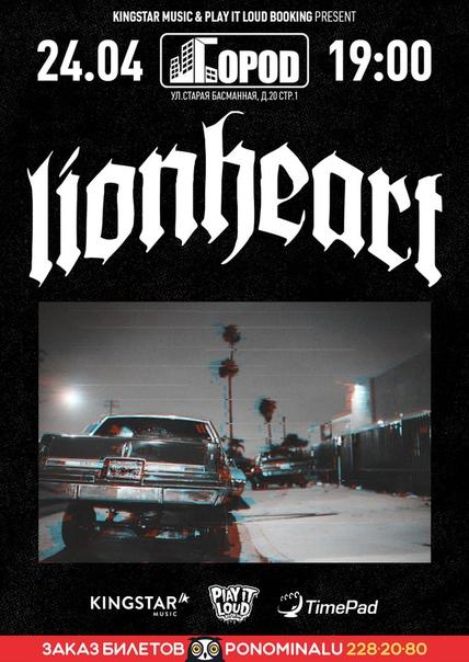 vk.com/lionheartgorod
