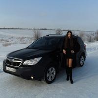 Elena Pakhomova