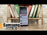 Samsung Galaxy A8+ (2018) — обзор смартфона