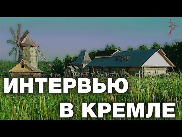 Интервью с Виталием Сундаковым и его семьёй Программа Свои люди Ведущий Максим Виторган 2014г