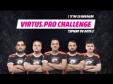 ФИНАЛ турнира Virtus.pro Challenge. РОЗЫГРЫШ карт от MediaMarkt и футболок Virtus.pro в прямом эфире!