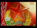 Окончание эфира Гимн + Заставка + Часы (с музыкой) (ОНТ, 03.07.2006)