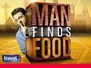 Человек в поисках еды 1 сезон 12 эп Новоорлеанские блюда