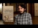 Паралипомены Иеремии пророка (Четвертая книга Варуха). Университет Дмитрия Пожарского, 2017.