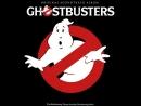 Охотники за привидениями Ghost Busters 18.03.2018 года