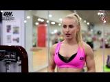 IFBB PRO Юлия Ушакова покажет как надо качать ноги и попу!