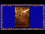 Православный календарь. 22 октября, 2017г. Память святых отцев VII Вселенского Собора (787)
