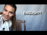 А зачем Вам учить английский?